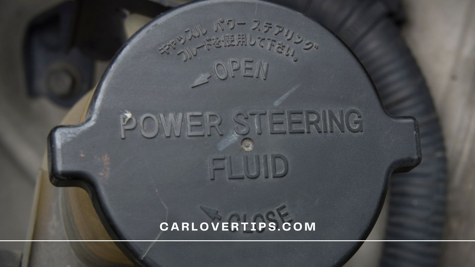 Replace Power Steering Fluid Every 70000 to 100000 Miles Car Lover Tips